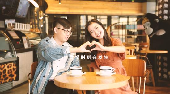 有缘网爱情故事:共同的爱好是我们爱的前提