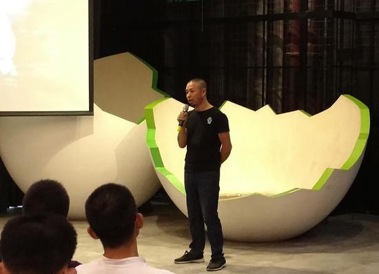 万链STC创始人尹天石阐述万链新一代自能合约与协作平台