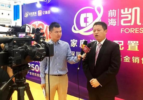 ▲刘欲武先生接受媒体采访