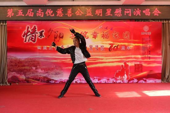 韩立明舞蹈 《霹雳舞》