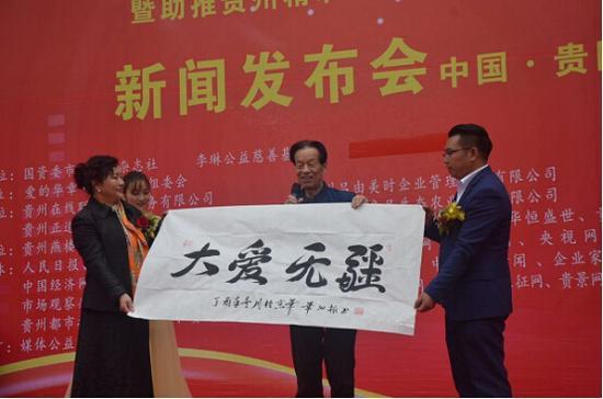 国防大学校务部原部长毕泗振将军为组委会赠送书法作品