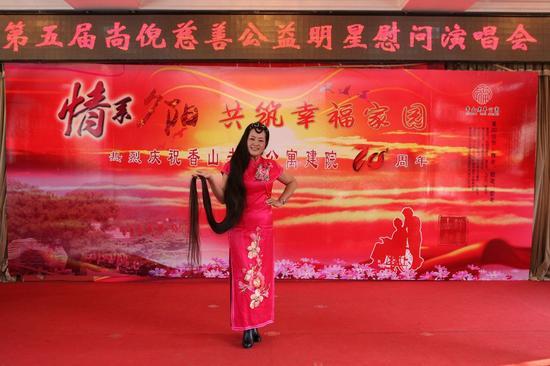 刘效芳《外婆的澎湖湾》