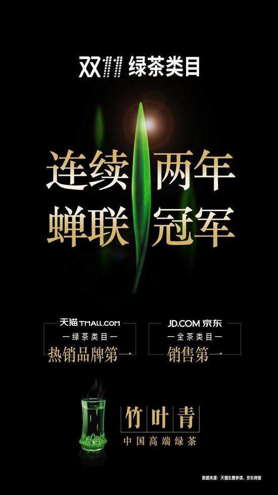 四川花茶碧潭飘雪,建立中国高端茉莉花茶品牌