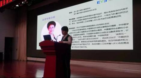 讲座中徐惠芳院长主要从近视的成因、发展因素、如何预防、如何控制以及眼睛常见疾病等方面进行了详细的分析与介绍。