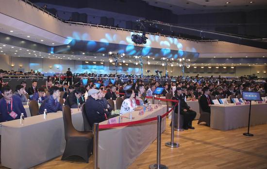 世界电子商务大会会议现场