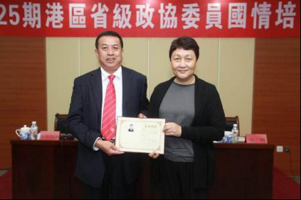 三盛集团董事长林荣东(左)参加国情培训