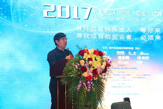▲北京大学金融战略与商业模式创新课题组执行组长、世界杰出华人协会主席李梓晨