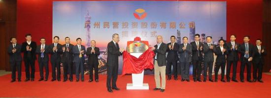 广州民投董事长张超民:广州民投将进一步打造产业集群