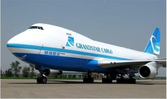 友和道通集团旗下全资子公司银河国际货运航空有限公司,成立于2007年,总部位于天津滨海国际机场,拥有B747-400大型全货机