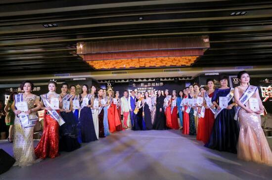 琴新集团鼎力支持女性赛事推动中国美丽产业健康发展