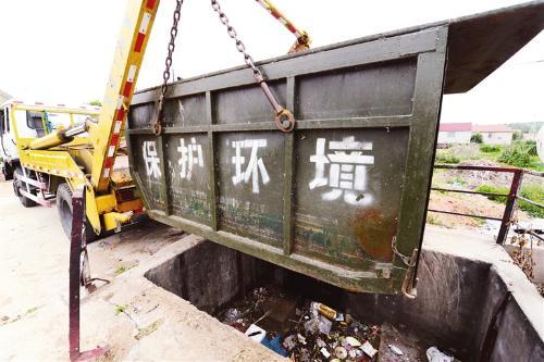 立山村一处地埋式垃圾箱被运走。