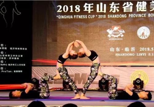 正在比赛的瑜伽集体亚军:陈宁、王信、董俊琪、李朦