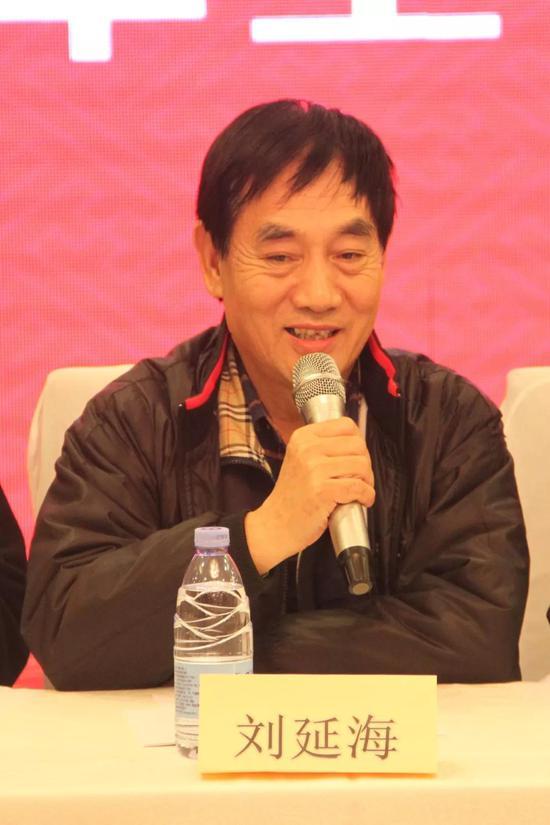 山东省健美运动协会刘延海会长讲话