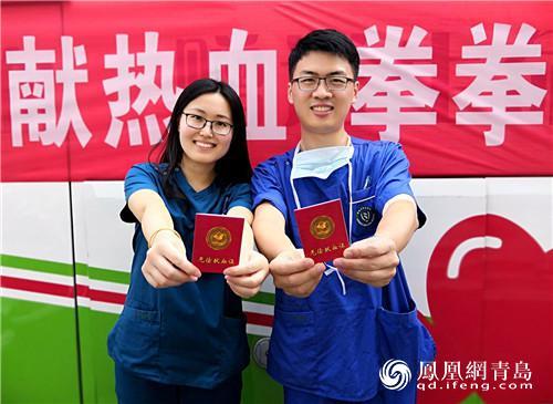 献血夫妻档