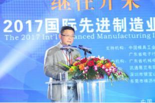 中国模具工业协会副会长李建军致辞