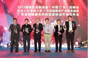 徐昊副会长为颁奖晚会铜牌赞助企业授牌