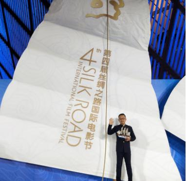 魏健参加第四届丝绸之路电影节