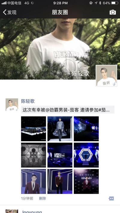 同时,之前参与过媒体品鉴会的时尚博主、模特刘元凯KK也再次帅气亮相。