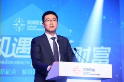 陈永旗:财富管理行业已进入新阶段