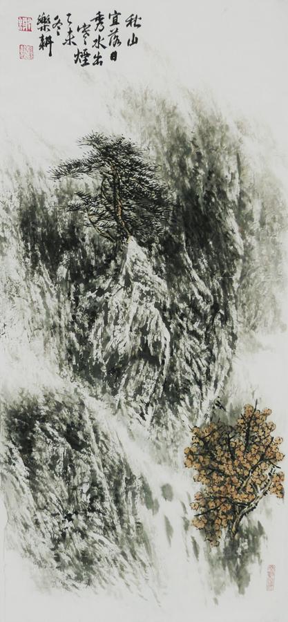 秋山秀水 120x55cm