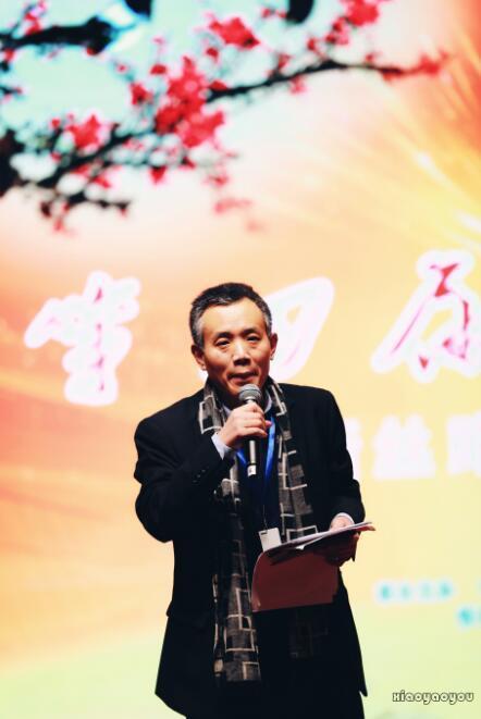 第四届中国诗歌春晚总策划和总导演屈金星先生开幕前讲话