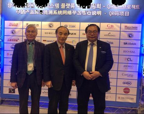 肖武男先生(右一)与韩国国会议员金忠焕(中)、世界高龄化财团总裁朴项秦在活动中会晤