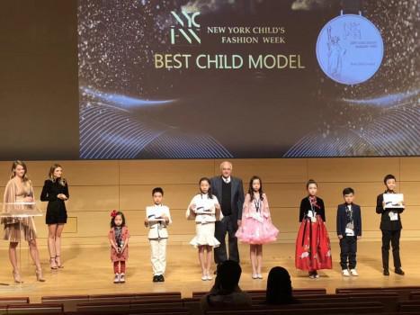 美国帕森斯设计学院举行2018纽约少儿时装周2018年度颁奖典礼
