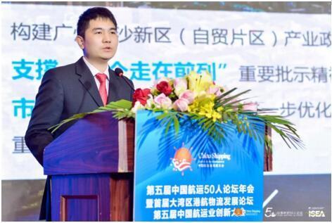 南沙开发区发改局杨帆介绍了南沙新区(自贸片区)产业和政策体系。