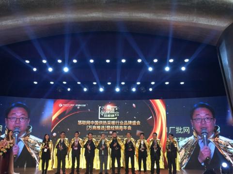 庆东纳碧安董事长金容范接受奖项并发表感言(右四)