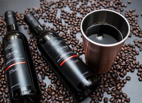 慢调随遇而安的咖啡原液 指尖轻舞·只为您