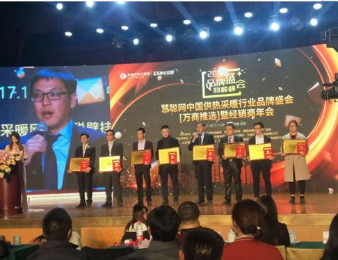 庆东纳碧安营业总监安军接受奖项并发言(右四)