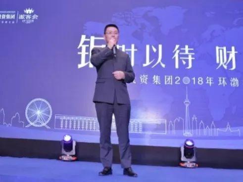 图片为:钜派投资集团董事长兼首席执行官—倪建达