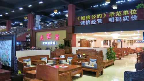 中山最大红木家具专业市场大汇堂率先从2015年1月1日起实行明码实价