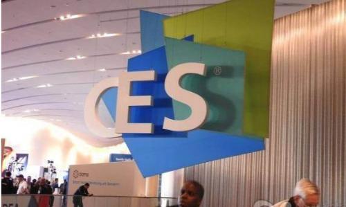 2018北美国际消费电子展(CES)