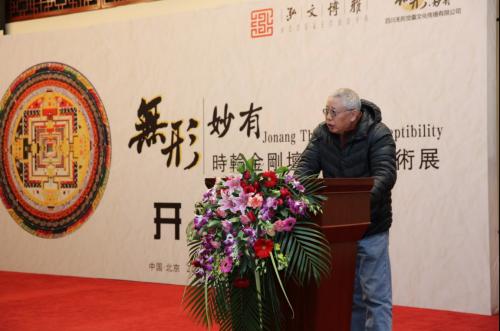 北京收藏家协会秘书长 魏三刚