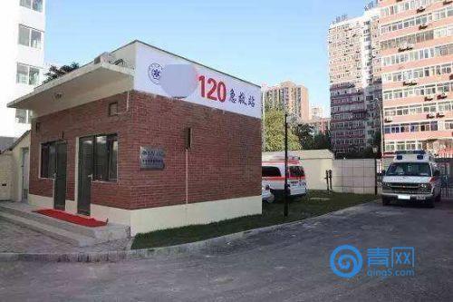 此处急救站由青岛市中心医院管理,全称为青岛市中心医院河西急救站.