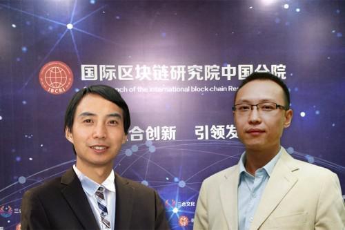 三合文化CBO 童雷  微饮公社董事长 邓开全