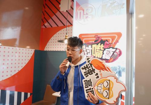 唱吧人气歌手徐睿轩