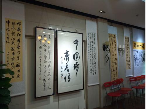 (林秋璇覃志刚唐国强张铁林展览作品)