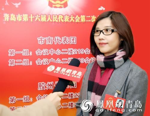 青岛市市南区新联会会长、同心慧会长、凤凰网青岛频道总经理刘心慧