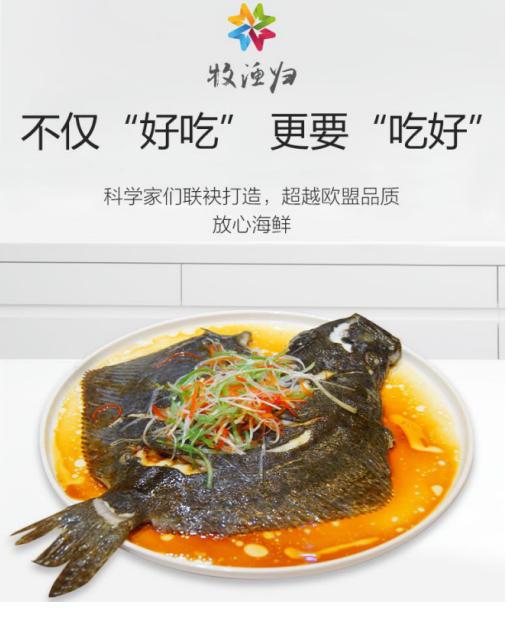是谁来自山川湖海,却囿于厨房与爱