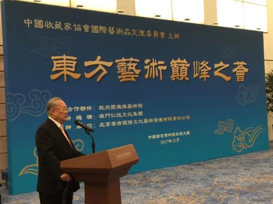 著名浙派画家闵庚灿先生发表主旨演讲