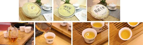 亮点二:中华汉式古典茶席惹人注目