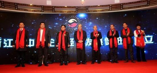 (2017年2月18日,浙江省中小企业经济发展促进会成立)
