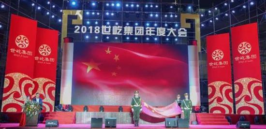近4000人共同奏唱中华人民共和国国歌
