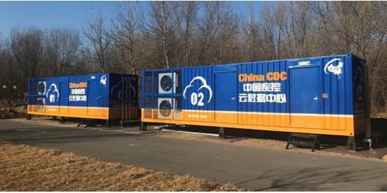 浪潮助力中国疾控中心传染病所快速部署集装箱数据中心