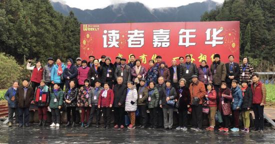 《杭州广播电视报》临安读者生活馆恭祝全市读者新年快乐!