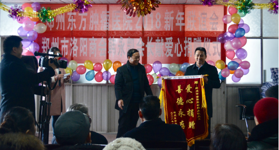 医院负责人向韩永凯同志赠送锦旗