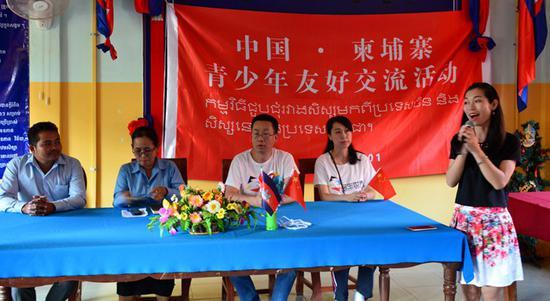 柬方学校举行仪式欢迎来自中国的师生
