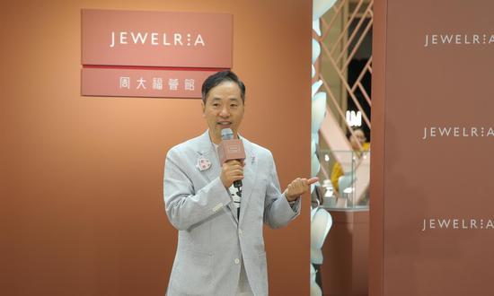 周大福珠宝集团执行董事陈世昌先生致辞